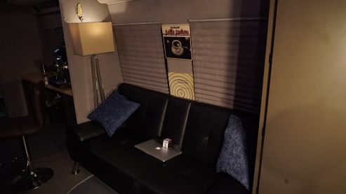 Interview Couch 3