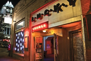 Lucky Lounge front
