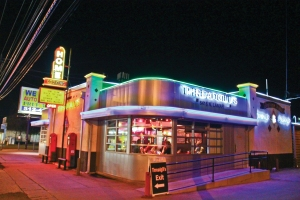 Threadgill's North front